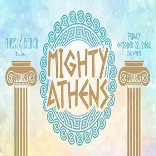 Mighty Athens in Dubai on 12 Oct