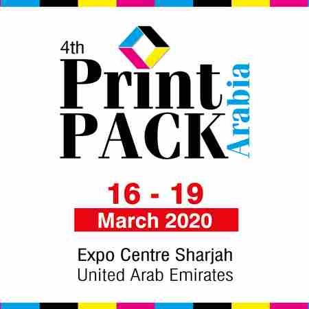 PRINT PACK ARABIA 2020 in SHARJAH on 16 Mar