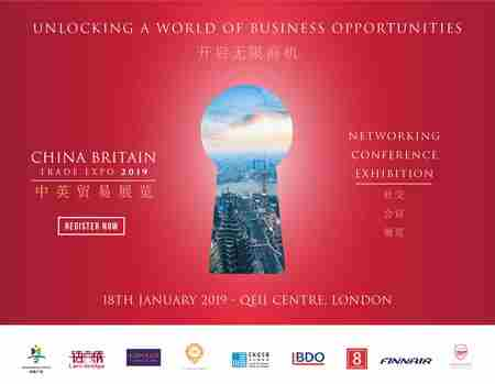 China Britain Trade Expo January 2019, QEII Centre London in London on 18 January 2019