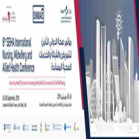 8th SEHA International Nursing, Midwifery and Allied Health Conference in Abu Dhabi on 24 Sep