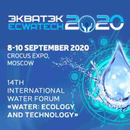 "14th International Exhibition ""Water: Ecology and Technology"" ECWATECH-2020 in Krasnogorsk on 8 Sep"
