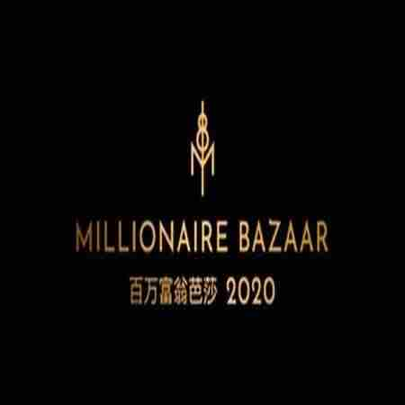 Millionaire Bazaar 2020 - Singapore in Singapore on 2 Oct