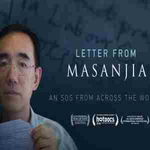 "Online Watch Party: ""Letter from Masanjia"" in Virginia on 31 Oct"