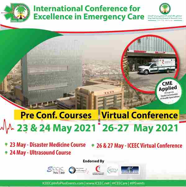 International Conference for Excellence in Emergency Care in Riyadh on 23 May